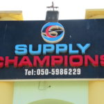Supply Champions Company Limited